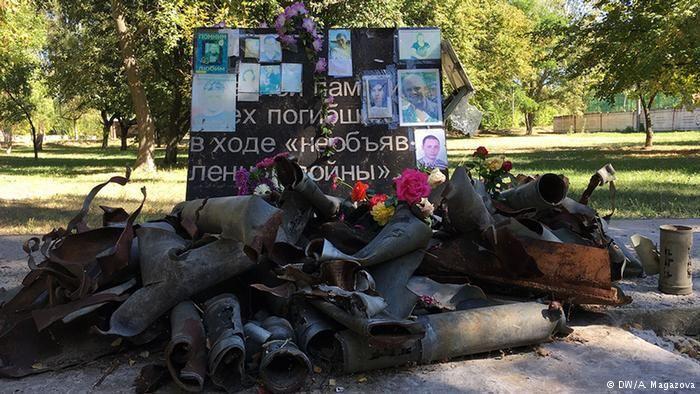avdeevka-memorial