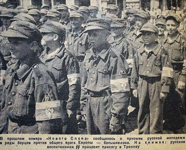 Русская освободительная армия Власова и российский флаг