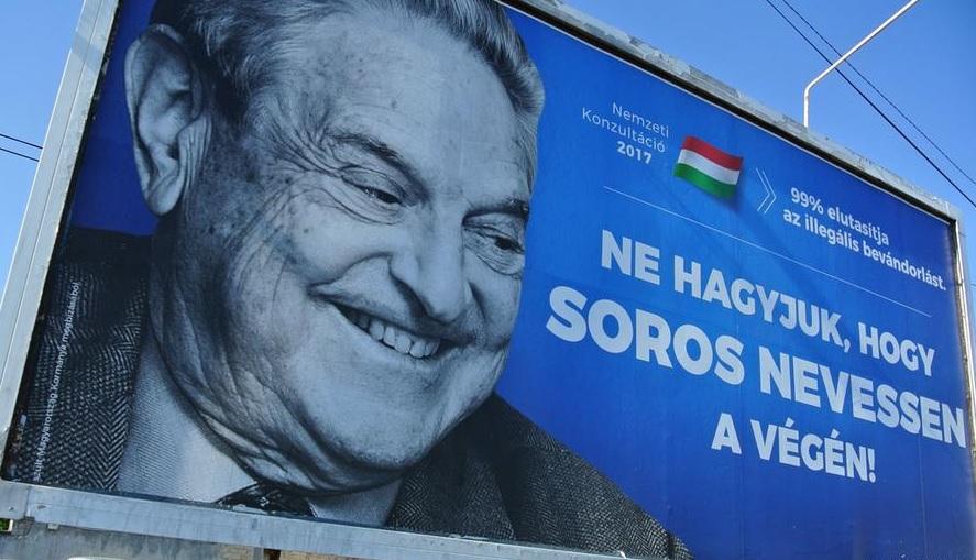 Переезд фонда Сороса из Венгрии - пиррова победа Орбана