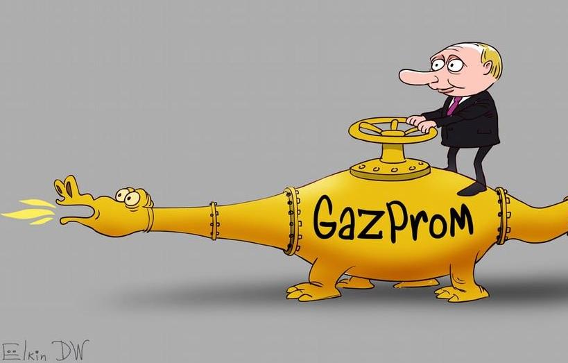 Группа евродепутатов призвала ЕС сократить зависимость от российского газа