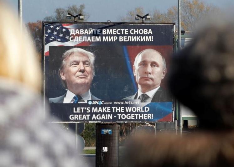 Картинки по запросу трамп за мир