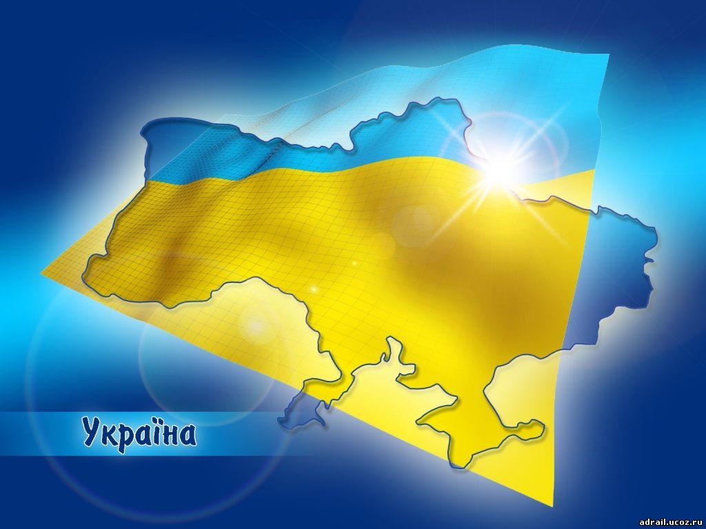 Новости по ндс украина