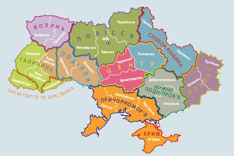 Ukraine Ru Society 99